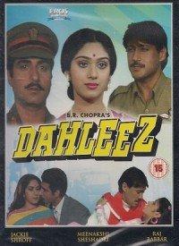 Dahleez (1986) Songs Lyrics