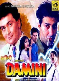 Damini 1993 hindi movie download