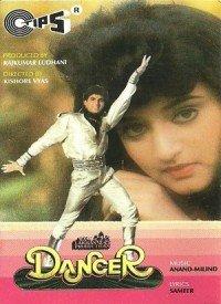 Dancer (1991) Songs Lyrics
