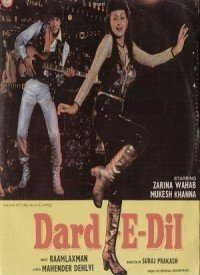 Dard-E-Dil (1983) Songs Lyrics