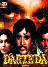 Darinda (1977) Songs Lyrics