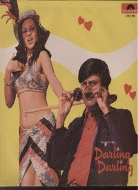 Darling Darling (1977) Songs Lyrics