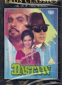 Dastaan (1972) Songs Lyrics
