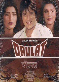 Daulat (1982) Songs Lyrics