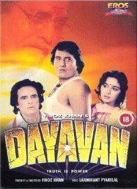 Dayavan (1988) Songs Lyrics