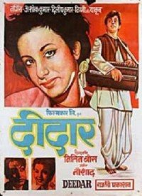 Deedar (1951) Songs Lyrics
