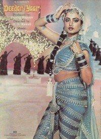 Deedar-E-Yaar (1982) Songs Lyrics