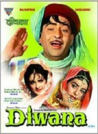Deewana (1952) Songs Lyrics