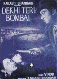 Dekhi Teri Bambai (1961) Songs Lyrics