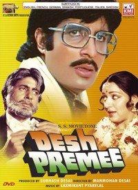 Desh Premee (1982) Songs Lyrics