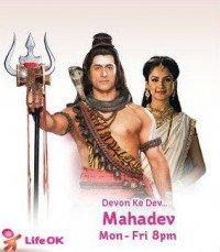Devo Ke Dev...Mahadev (2011) Songs Lyrics