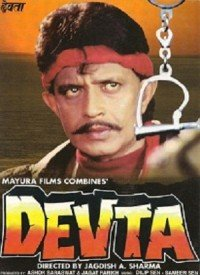 Devta (1998) Songs Lyrics