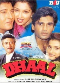 Dhaal (1997) Songs Lyrics