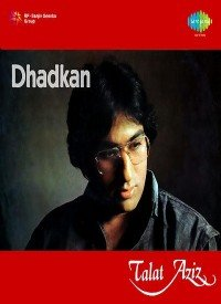 Dhadkan (1993) Songs Lyrics