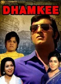 Dhamkee (1973) Songs Lyrics