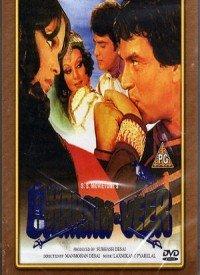 Dharam Veer (1977) Songs Lyrics