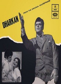 Dharkan (1972) Songs Lyrics