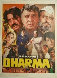 Dharma (1973) Songs Lyrics