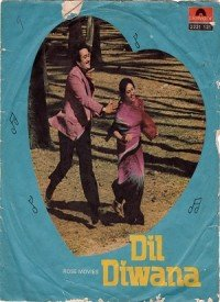 Dil Diwana (1974) Songs Lyrics