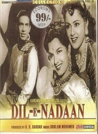 Dil-E-Nadan (1953) Songs Lyrics