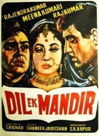 mandir status in hindi