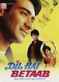 The dil hai betab full movie download in hindi | elnadbava.