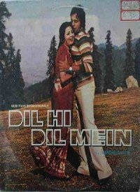Dil Hi Dil Mein (1982) Songs Lyrics
