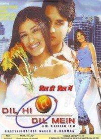 Dil Hi Dil Mein (2000) Songs Lyrics