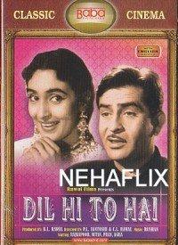 Dil Hi To Hai (1963) Songs Lyrics