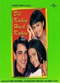 Dil Kahin Hosh Kahin (2006) Songs Lyrics