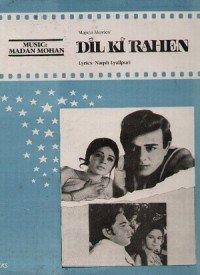 Dil Ki Rahen (1973) Songs Lyrics