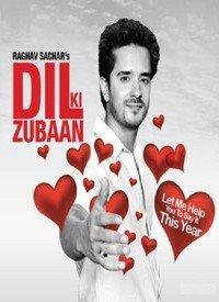 Dil Ki Zubaan (2011) Songs Lyrics