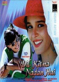 Dil Kitna Nadan Hai (1997) Songs Lyrics