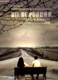 Dil Se Pooch... Kidhar Jaana Hai (2006) Songs Lyrics