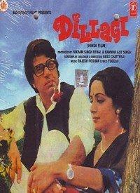 Dillagi (1978) Songs Lyrics