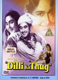 Dilli Ka Thug (1958) Songs Lyrics