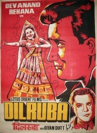 Dilruba (1950) Songs Lyrics