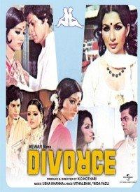 Divorce (1984) Songs Lyrics