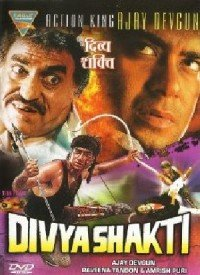 Divya Shakti (1993) Songs Lyrics
