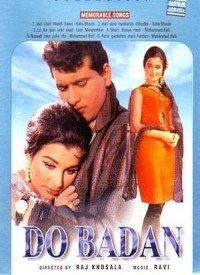 Do Badan (1966) Songs Lyrics