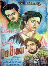Do Bhai (1947) Songs Lyrics