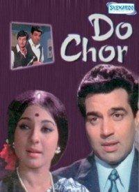 Do Chor (1972) Songs Lyrics
