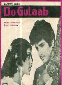Do Gulab (1983) Songs Lyrics