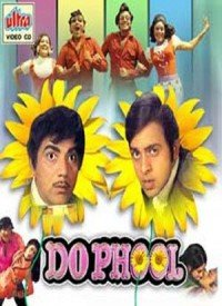 Do Phool (1973) Songs Lyrics