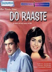 Do Raaste (1969) Songs Lyrics