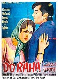 Do Raha (1952) Songs Lyrics