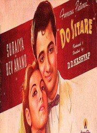 Do Sitare (1951) Songs Lyrics