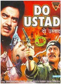 Do Ustad (1982) Songs Lyrics