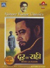 Door Ka Raahi (1971) Songs Lyrics