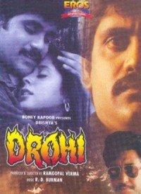 Drohi (1992) Songs Lyrics
